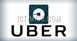 Uber أوبر