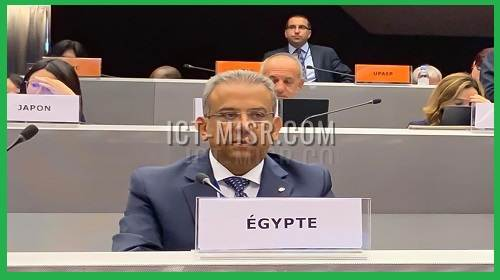 عصام الصغير رئيس البريد المصرى