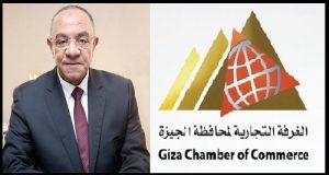 عادل ناصر نائب رئيس اتحاد الغرف التجارية