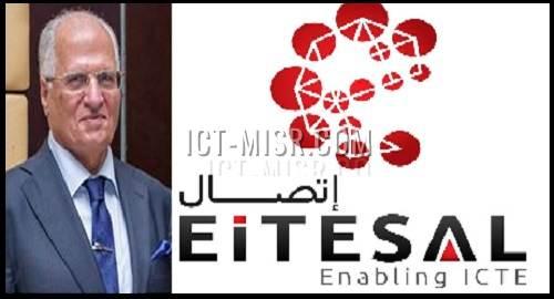 الدكتور محمد شديد، المدير التنفيذي لمنظمة اتصال