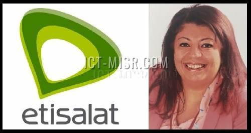 داليا الجزيري رئيس قطاع الموارد البشرية والشؤون الإدارية بشركة اتصالات مصر