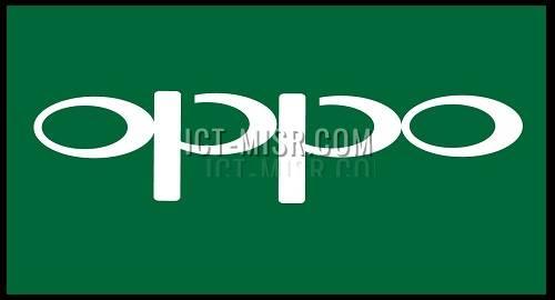 أوبو OPPO