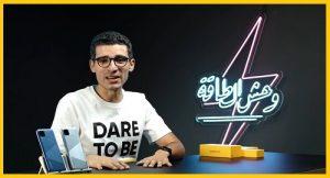 محمود طه مدير التسويق فى شركة ريلمى مصر