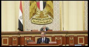 عمرو طلعت فى البرلمان