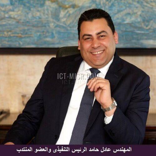 عادل حامد